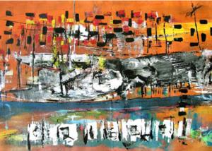 Sin Título | Serie de las Ciudades | Obra de Abraham Gustin.
