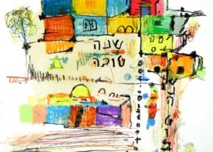 Shaná Tová | Dibujo de Abraham Gustin | שנה טובה